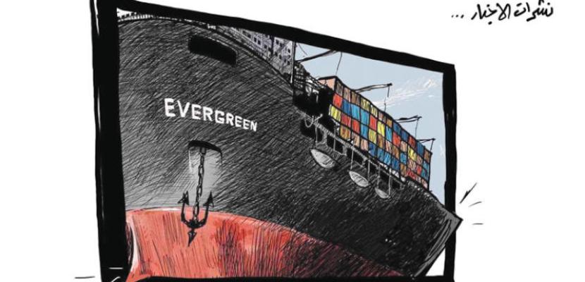 نجاح مصر فى انهاء ازمة السفينة الجانحة يتصدر نشرات الاخبار العالمية