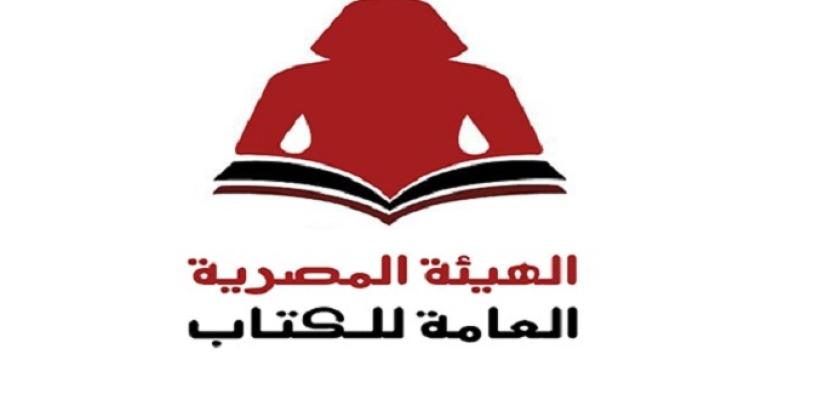 فتح باب الحجز للمشاركة بمعرض القاهرة الدولي للكتاب 52