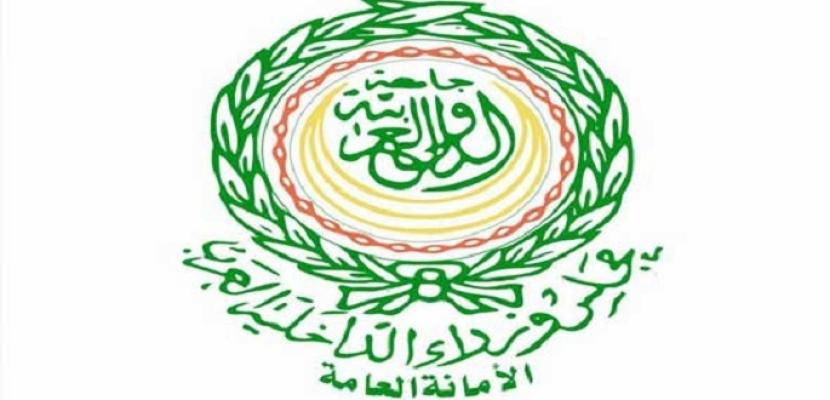 """""""الداخلية العرب"""" يدين الأعمال العدائية المتكررة للمليشيات الحوثية ضد السعودية"""