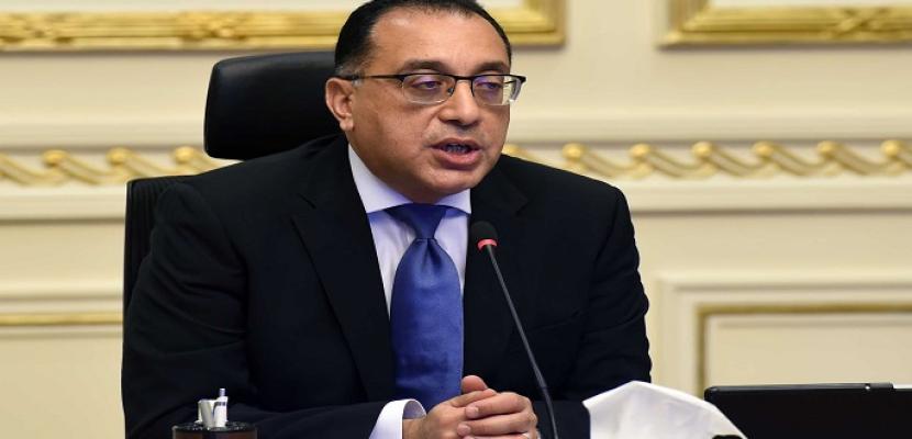 رئيس الوزراء يتابع جهود منظومة الشكاوى الحكومية الموحدة خلال مارس 2021