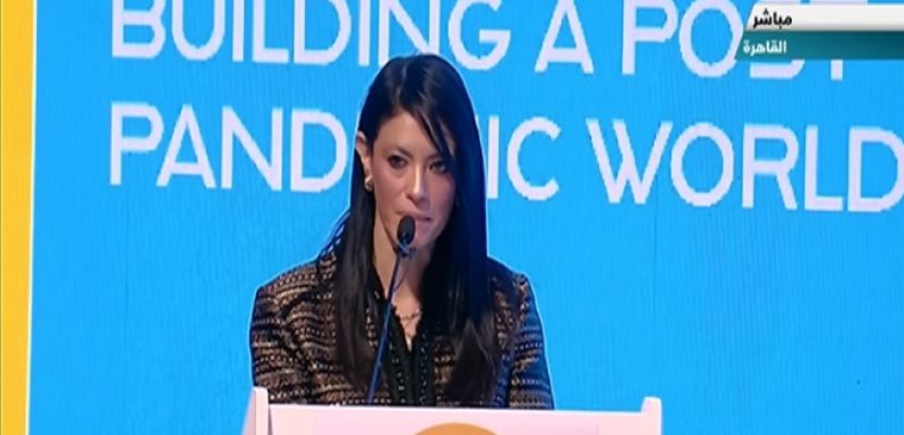 """خلال كلمتها بمؤتمر """"حقوق إنسان.. بناء عالم ما بعد الجائحة"""".. المشاط: 2020 شهد تحديات غير مسبوقة لجميع الدول مهما كان نموها الاقتصادي"""