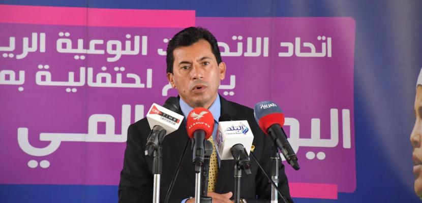 أشرف صبحي يشهد الإحتفال باليوم العالمي للرياضة بمركز شباب الجزيرة
