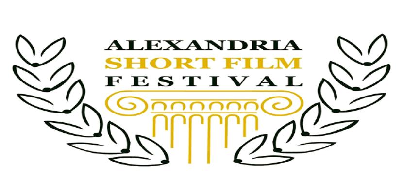 """افلام عربية وعالمية تعرض اليوم ضمن فعاليات """"مهرجان الإسكندرية للفيلم القصير"""""""