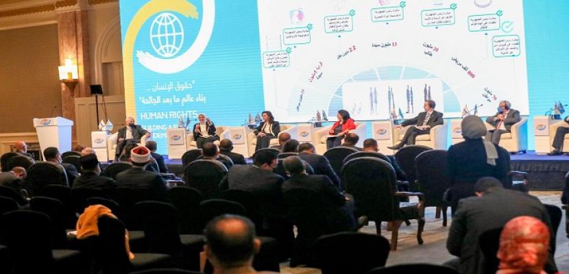 مؤتمر حقوق الإنسان يوصي بمواجهة عدم المساواة في مجال الصحة وبعدالة الحصول على الأمصال والعلاج