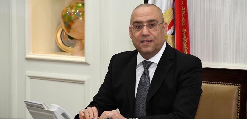 بالصور.. وزير الإسكان: جارٍ تنفيذ محطة مياه شرب جديدة بتكلفة 530 مليون جنيه بمدينة بدر