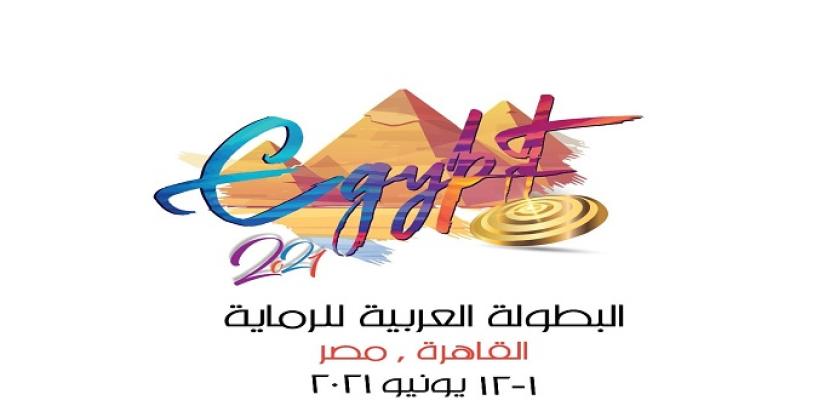 مصر تتصدر البطولة العربية للرماية برصيد 23 ميدالية متنوعة