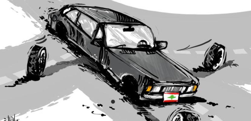 لبنان تسير نحو الهاوية والطبقة السياسية غير عابئة