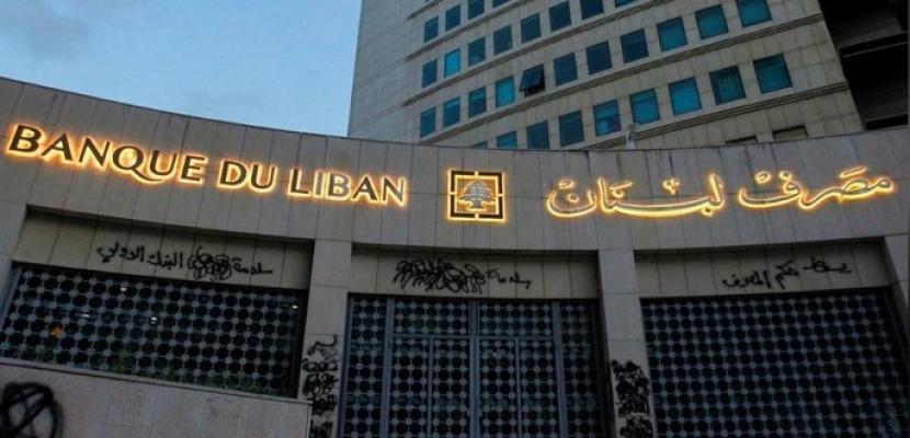 انخفاض سعر صرف الدولار على المنصة الرسمية لمصرف لبنان إلى 12800 ليرة