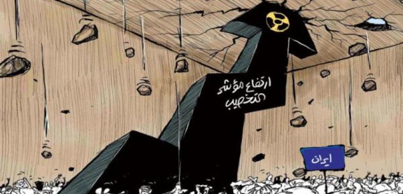 إيران تتحدى ..وترفع تخصيب اليورانيوم للذروة