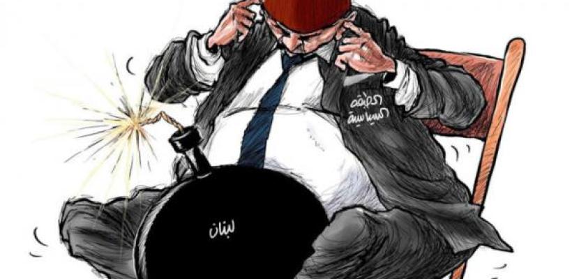 لبنان على وشك الانفجار ..والطبقة السياسية أول المتضررين