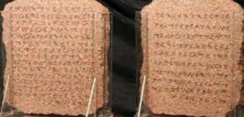 اكتشاف لوح حجري عمره نحو 250 عاما شمالي الصين