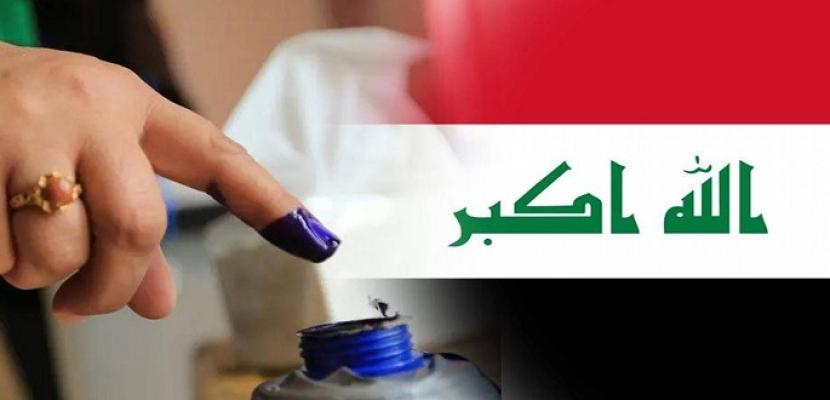 الخليج الإماراتية: الانتخابات العراقية القادمة لن تكون كسابقاتها