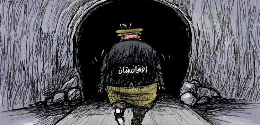 افغانستان تدخل النفق المظام
