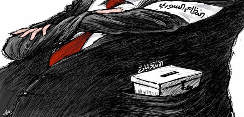 الإنتخابات السورية