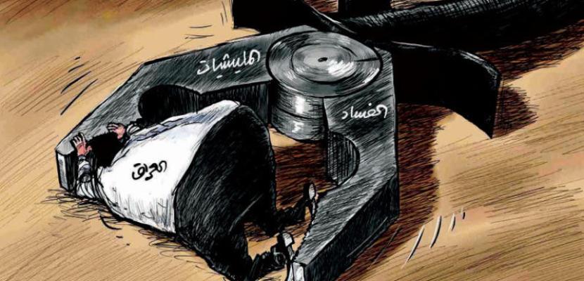 العراق يحاول الصمود أمام الميليشيات والفساد