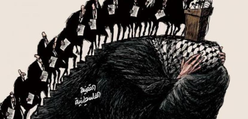 القضية الفلسطينية .. منبر للبعض لالقاء البيانات