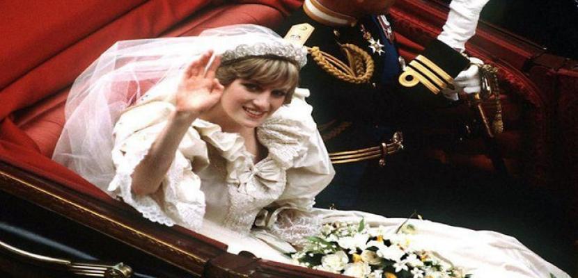 فستان زفاف الأميرة ديانا يُعرض للمرة الأولى منذ عقود