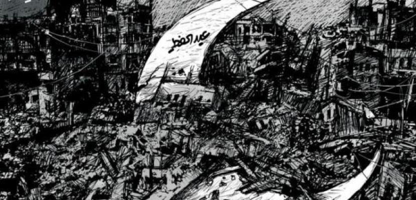 العدوان الإسرائيلي على غزة يسلب المسلمين فرحة العيد