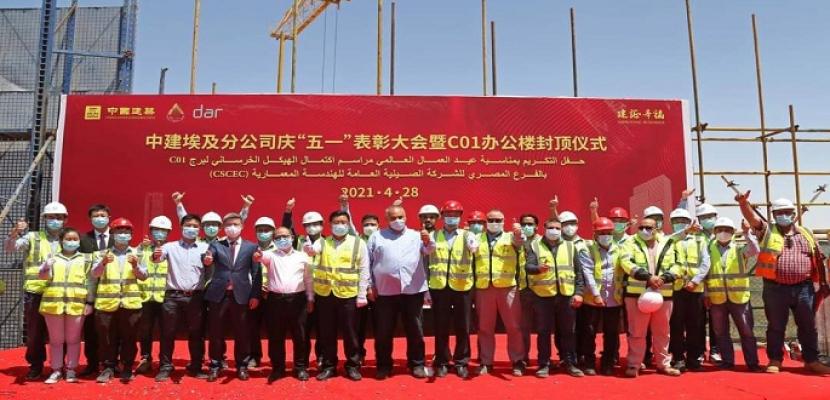 بالصور.. الجزار : الانتهاء من الأعمال الخرسانية لعاشر برج بمنطقة الأعمال بالعاصمة الإدارية الجديدة
