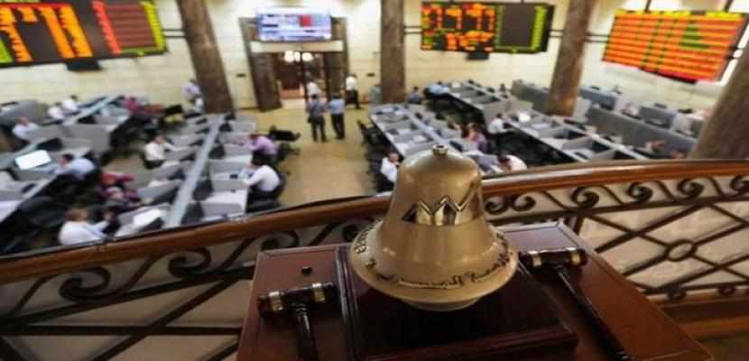 أداء متباين لمؤشرات البورصة المصرية في ختام تعاملات اليوم