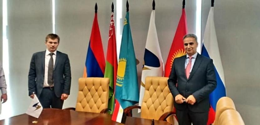 موسكو تستضيف الجولة الرابعة لمفاوضات اتفاق تجارة حرة بين مصر والاتحاد الاقتصادى الأوراسي
