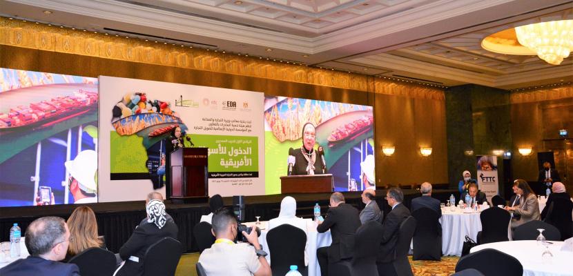نيفين جامع: مصر تتبنى خطة عمل طموحة لتعزيز العلاقات التجارية مع أفريقيا