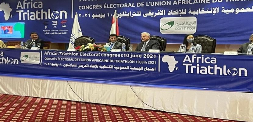 بالصور .. وزير الرياضة يشهد الجمعية العمومية للاتحاد الإفريقي للتراثيلون بشرم الشيخ