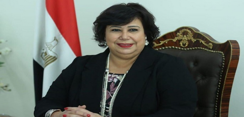 وزيرة الثقافة: مسرح المواجهة والتجوال أحد الأذرع الفاعلة في تنفيذ استراتيجية تحقيق العدالة الثقافية