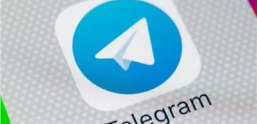 """محكمة روسية تغرم """"تليجرام"""" 10 ملايين روبل لرفضه حذف معلومات محظورة"""