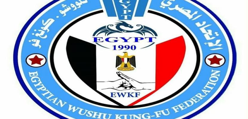 انطلاق بطولة الجمهورية للكونج فو للأندية فوق 18 سنة اليوم