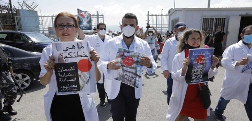 """اعتصام أمام وزارة الصحة  اللبنانية والوزير يؤكد: """"أزمة الدواء نصب أعيننا"""""""