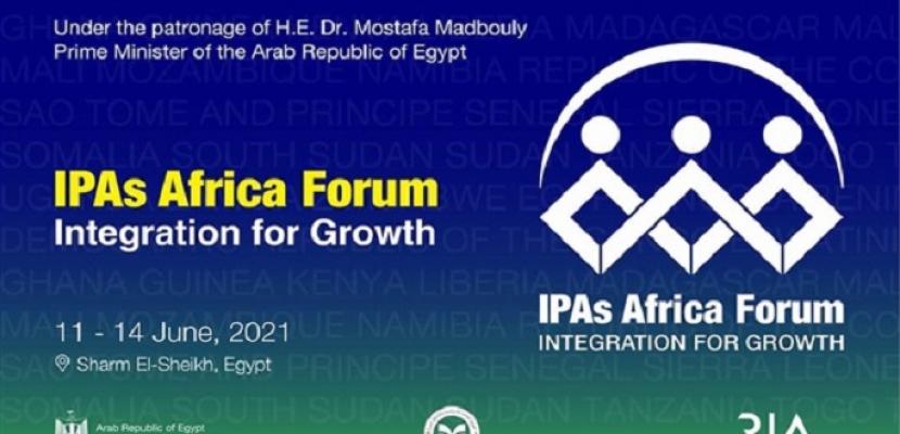 «التكامل من أجل النمو».. مدبولي يفتتح اليوم أول منتدى لرؤساء هيئات الاستثمار الأفريقية