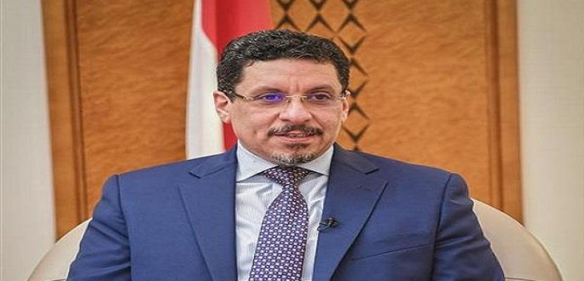 وزير الخارجية اليمني يجدد التأكيد على التزام حكومة بلاده بالقانون الإنساني الدولي