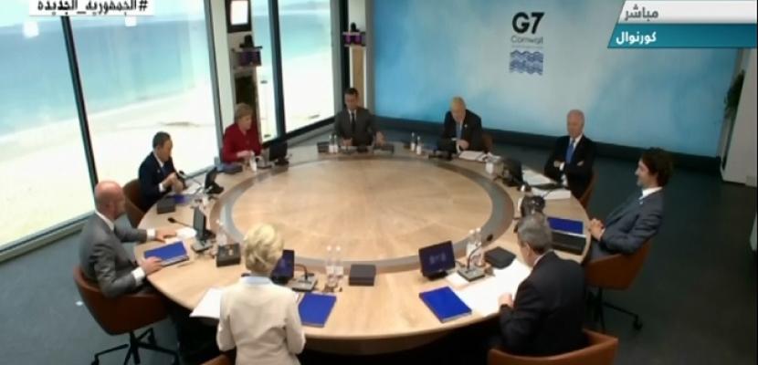"""انطلاق اجتماعات قمة """"مجموعة السبع"""" في بريطانيا"""