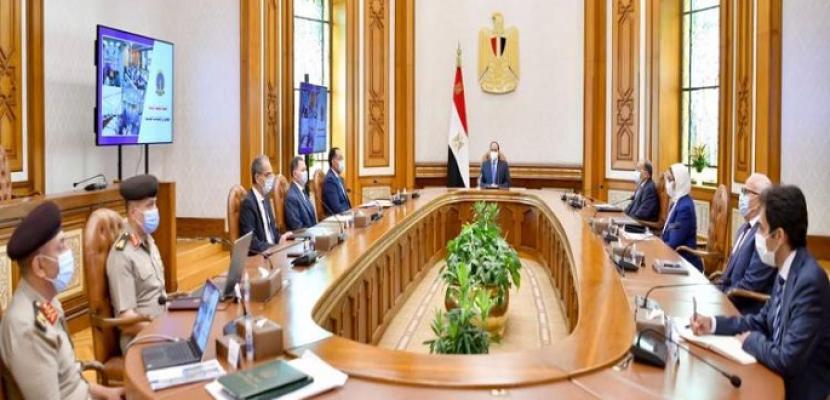 الرئيس السيسي يوجه بالتوسع في الاعتماد على التصنيع المحلي للقاحات كورونا
