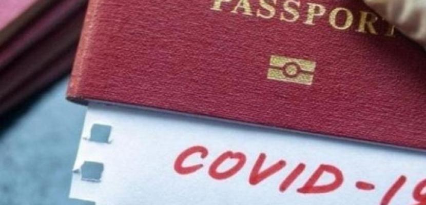 لاريبوبليكا الإيطالية : دراسة فرض استخدام جواز سفر كورونا بالمطاعم ووسائل النقل
