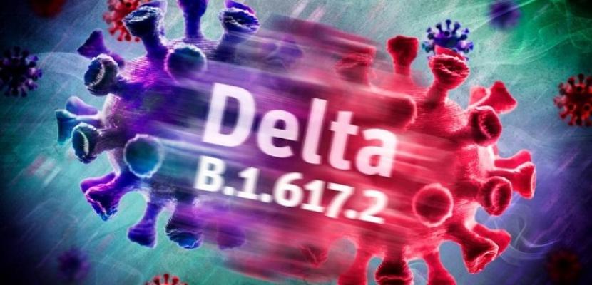 فيروس دلتا المتحور .. ما هو وما هى اعراضه ؟؟