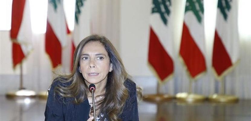 وزيرة الدفاع اللبنانية: استهداف مواقع سورية من الأجواء اللبنانية كاد أن يؤدي لخسائر بالأرواح