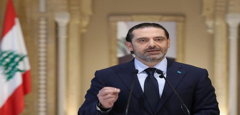 الحريري: أعمال العنف في بيروت أعادت الحرب الأهلية للأذهان