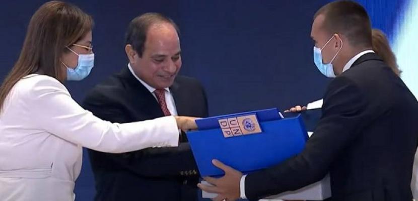 الرئيس السيسي يتسلم تقرير التنمية البشرية في مصر لعام 2021
