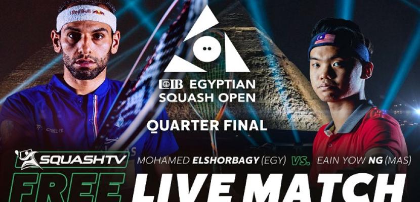 انطلاق ربع نهائي بطولة مصر المفتوحة للاسكواش أمام الأهرامات