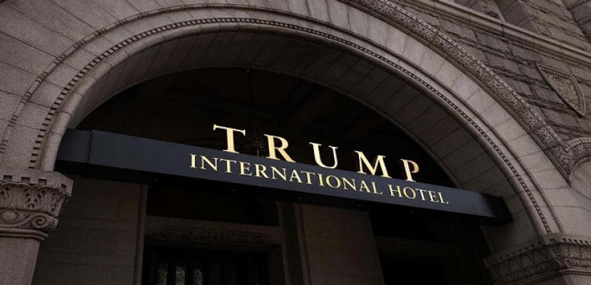 ترامب يبيع فندقه في واشنطن المخطوط عليه اسمه بحروف ذهبية