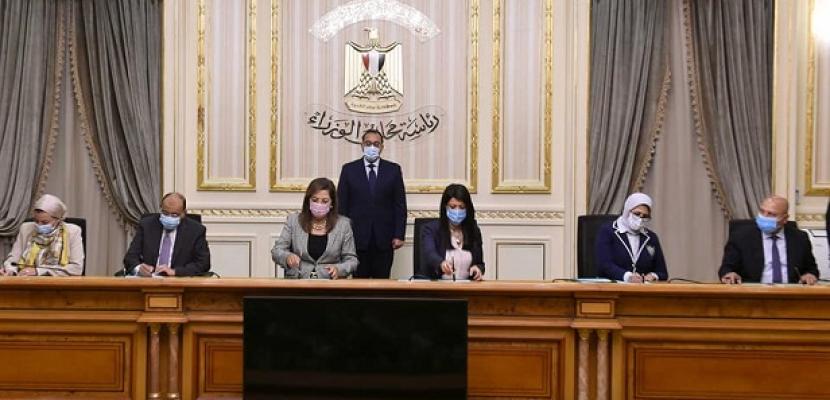 بالصور .. مدبولى يشهد توقيع الاتفاقية الوزارية لتنفيذ مشروع إدارة تلوث الهواء في القاهرة الكبرى