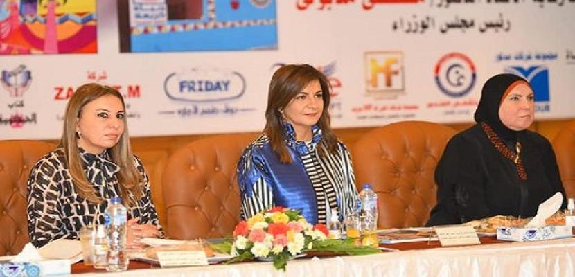 """بالصور.. وزيرة الهجرة تستعرض جهود الوزارة لدعم """"حياة كريمة""""  وتدعو المصريين بالخارج للمشاركة"""