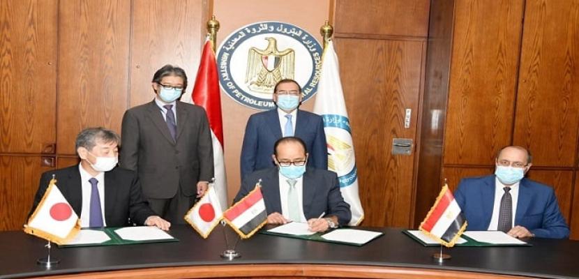 بالصور .. مذكرة تفاهم مع تويوتا اليابانية لتقييم فرص إنتاج الأمونيا الزرقاء فى مصر