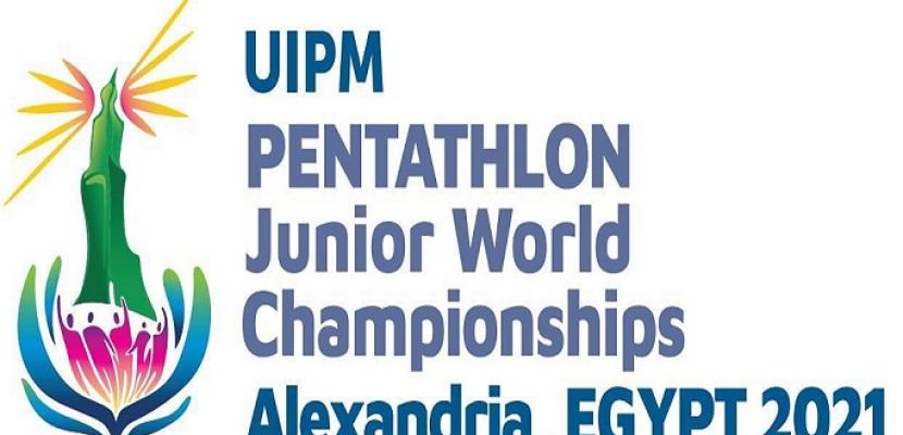 انطلاق منافسات اليوم السادس من بطولة العالم للخماسي الحديث