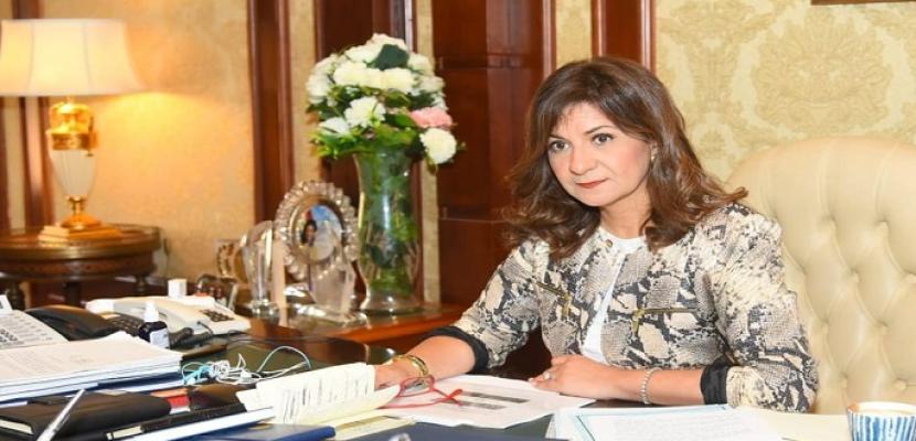 وزيرة الهجرة: وصول جثمان المواطن المصري المتوفي في إيطاليا إلى مصر اليوم