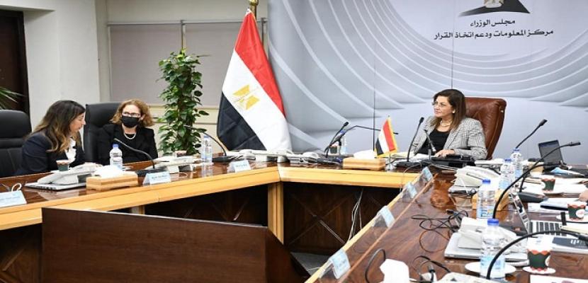 بالصور .. وزيرة التخطيط تجتمع مع مسئولي البنك الدولي لبحث خطة التعاون المستقبلية