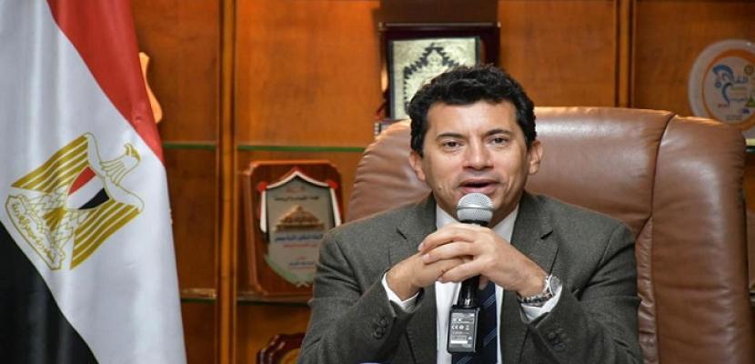 """أشرف صبحي: مصر تستضيف اجتماعات مكتب تنفيذي ومجلس إدارة الوكالة الدولية لمكافحة المنشطات """"وادا"""" عام 2022"""