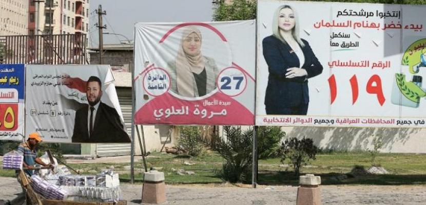 التصويت الخاص في العراق .. جدل مستمر ودعوات للإلغاء